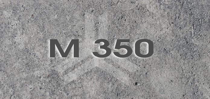 Класс бетона b25 1 к 3 цементный раствор